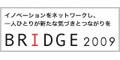 BRIDGE 2009
