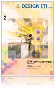 vol.2表紙の画像